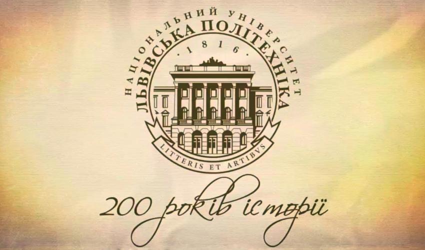 200 lat Polotechniki Lwów